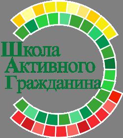 osobennosti-provedeniya-edinogo-dnya-informirovaniya-dlya-uchashchikhsya-8-11-klassov-po-teme-belarus-pomnit