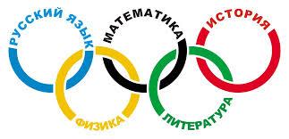 pobediteli-ii-rajonnogo-etapa-respublikanskoj-olimpiady-2015-2016-goda-po-uchebnym-predmetam-4