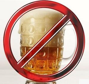 trening-faktory-riska-pivnogo-alkogolizma