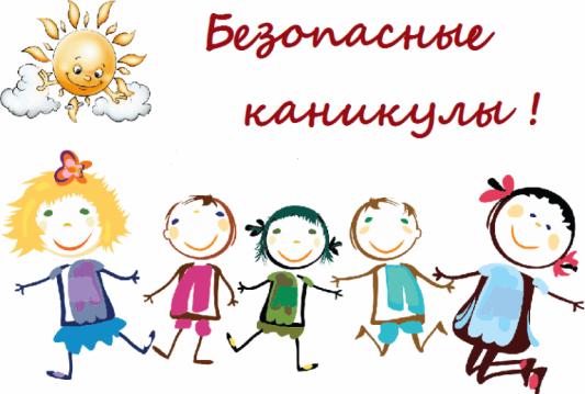 u-vashego-rebenka-est-svobodnoe-vremya-i-pri-etom-vy-ne-nauchili-ego-pravilam-bezopasnosti-kakie-posledstviya